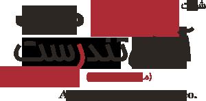 aryan-tandorost-teb-logo